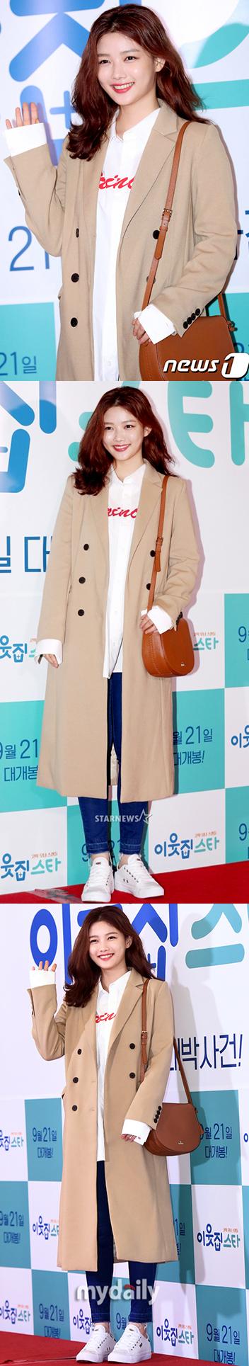 Celeb's Pick – Kim Yoo jeong