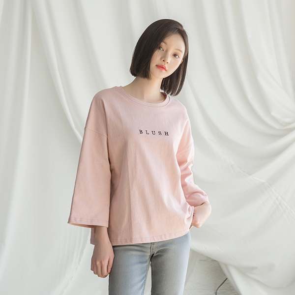 (T-4670) Blush Embroidery Lettering Tee