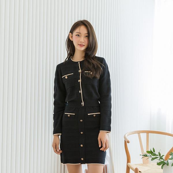 (SK-3420) Setup Twilight Knit Skirt